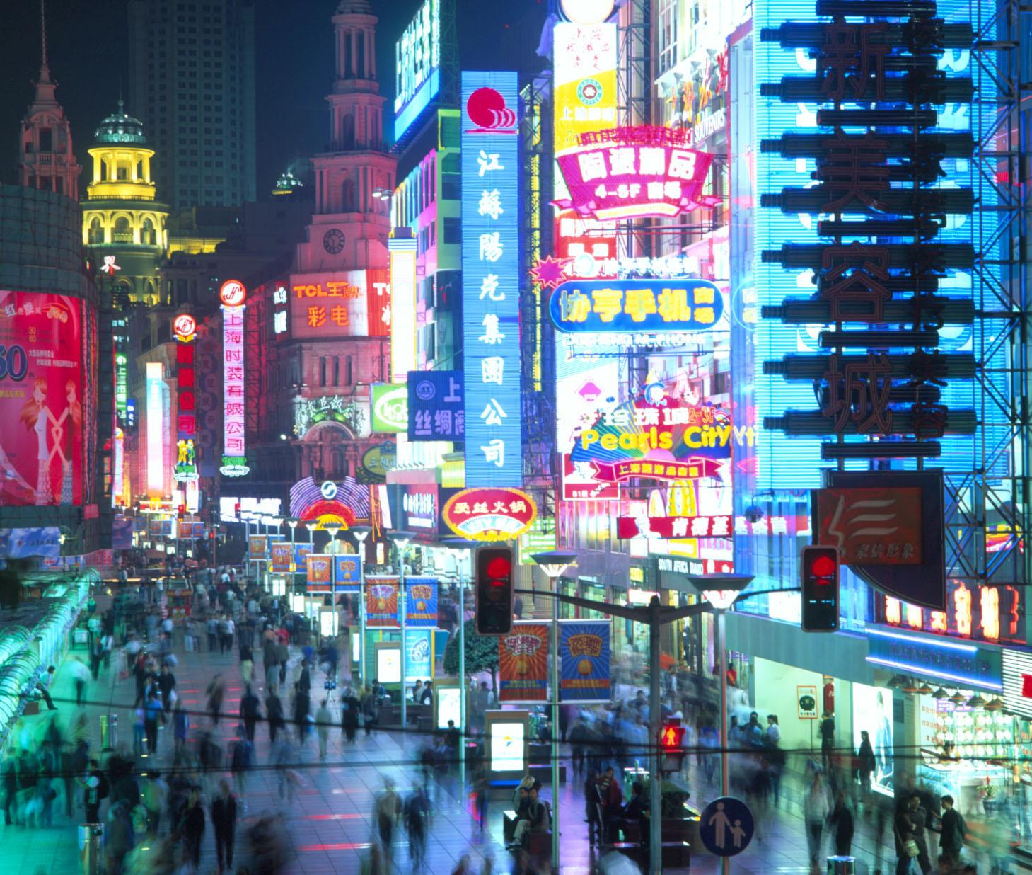 Why Shanghai has failed itself