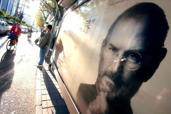 Why China hasn't produced a Steve Jobs yet