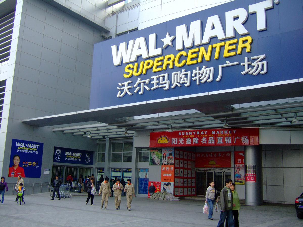 Chinese Wal-Mart: telling porkies?