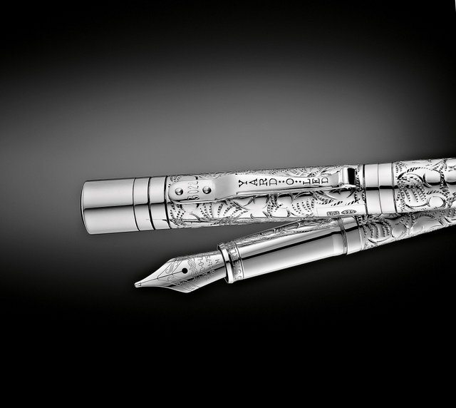 Buy Candy: Yard-O-Led solid-silver fountain pen