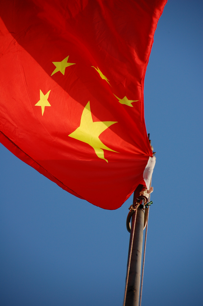 242 million reasons to sell to China online