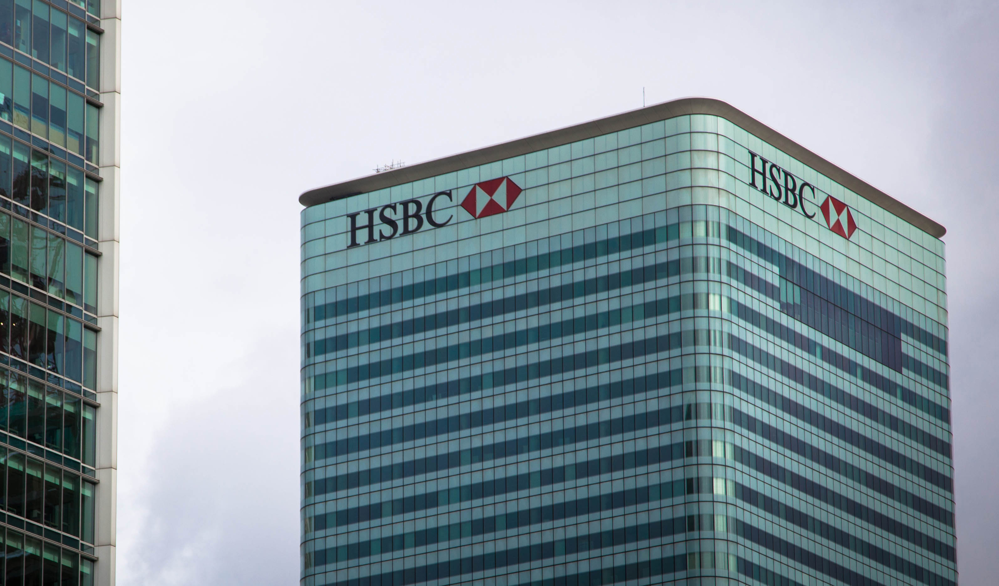 HSBC launches £6bn business growth fund