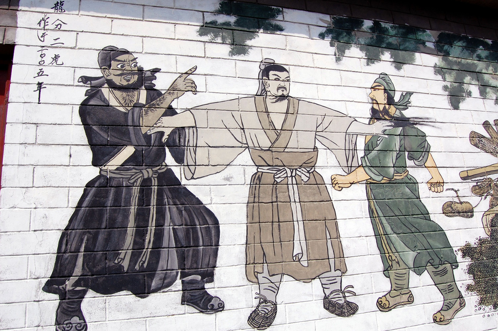 Sage advice from Sun Tzu about how to approach risk