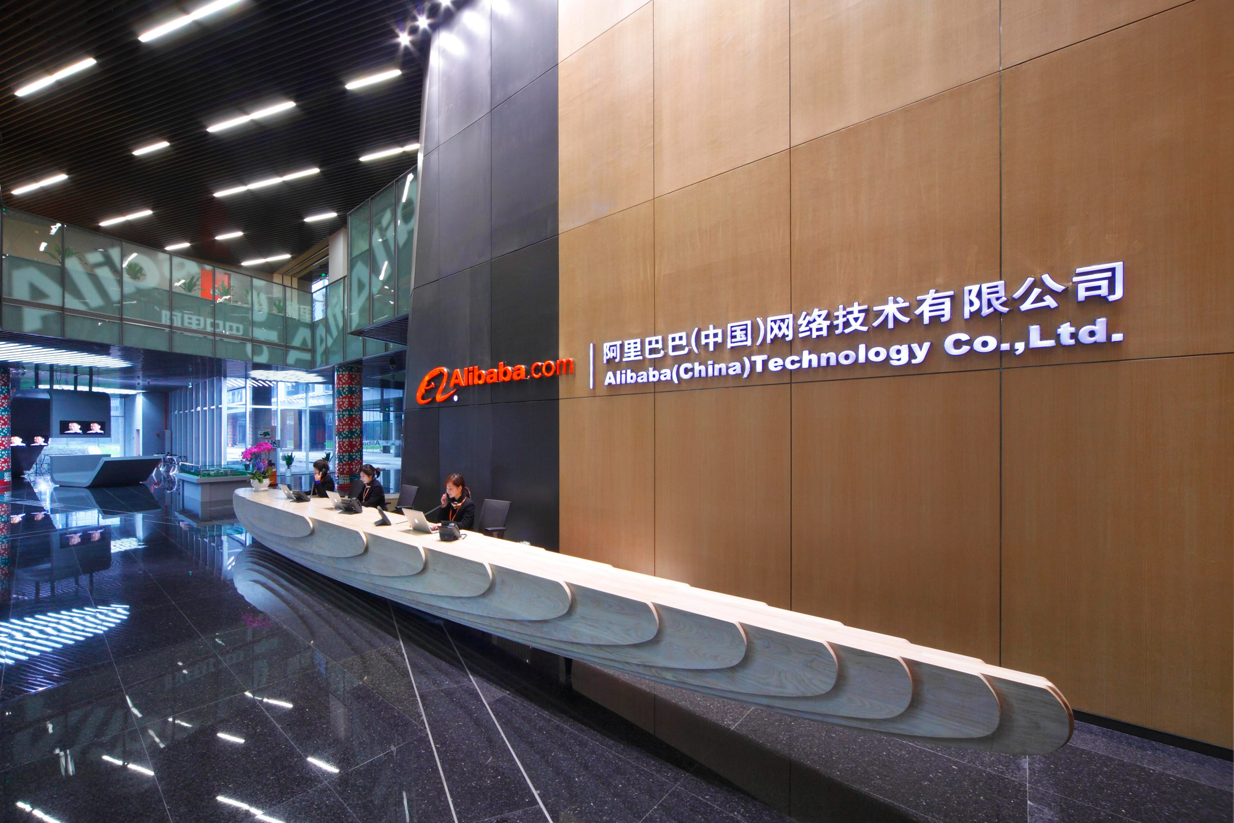 Alibaba uses data analytics to link SMEs with trusted Chinese suppliers