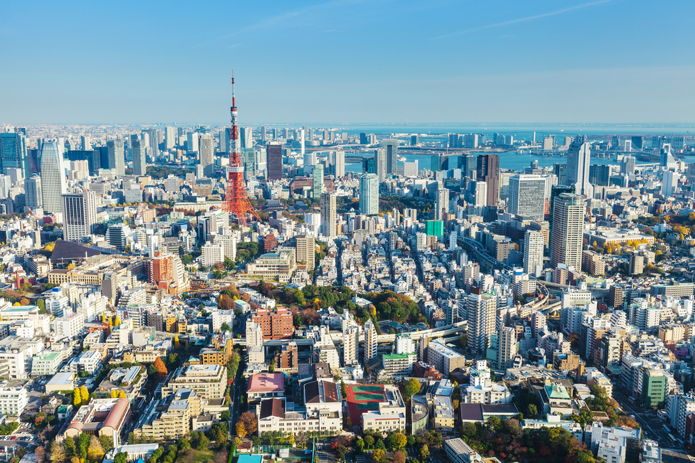 Japan and negative interest rates: Land of rising uncertainty