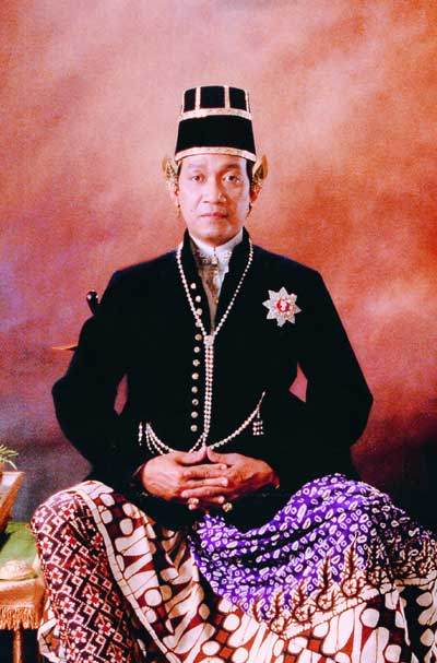 Lessons from a Sultan's decision to change tradition – by making daughter heir apparent
